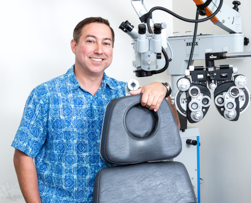 Eye Doctor Jeffery Maehara Honolulu, HI ophthalmologist